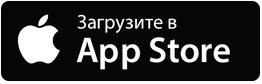 Загрузка программы для Iphone